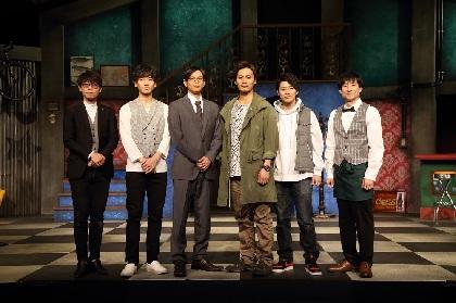 加藤和樹が作詞した楽曲原案の舞台、project K『僕らの未来』が開幕 鎌苅健太、河合龍之介らも出演する舞台写真が到着