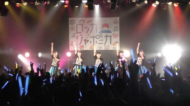 「ロッカジャポニカ 3rd TOUR ~Road to 1000~」東京・LIQUIDROOM公演で「教歌SHOCK!」を披露するロッカジャポニカ。(写真提供:キングレコード)