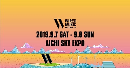 『WIRED MUSIC FESTIVAL'19』5周年の節目は初の2DAYS、AICHI SKYEXPOで9月7・8日開催決定