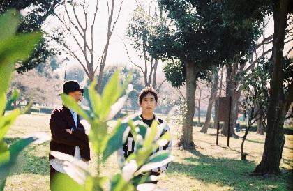 スキマスイッチ 『2分の1の魔法』日本版エンドソング「全力少年 Remastered」を期間限定配信、『Mステ』で志尊淳&城田優と「全力少年」披露