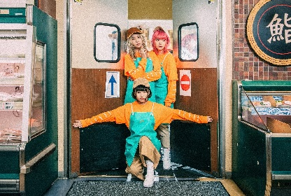"""the peggies、来年1月にリリースするミニアルバムの""""スーパー""""なジャケ写を公開"""