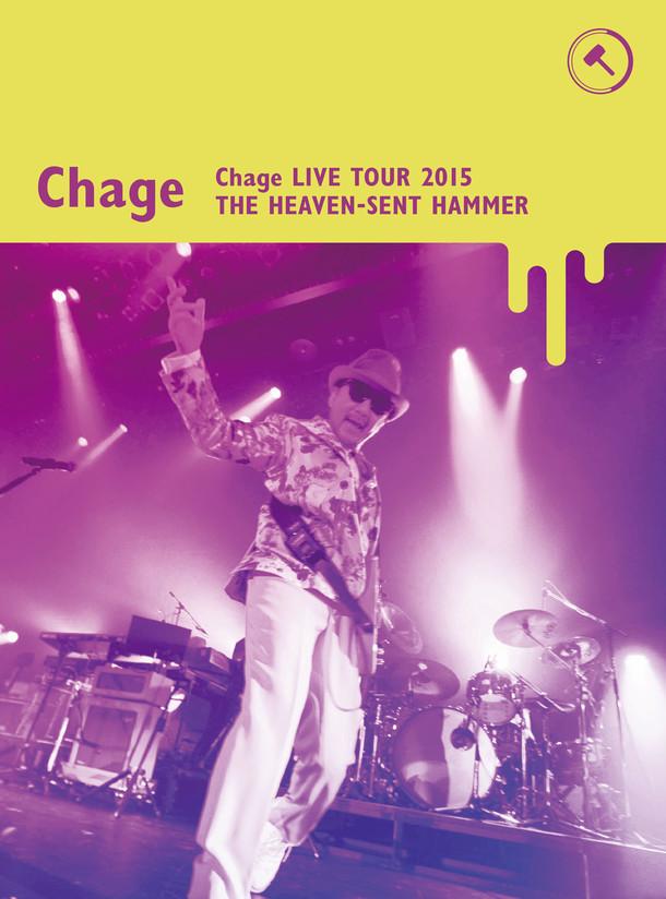 Chage「Chage LIVE TOUR 2015 ~天使がくれたハンマー~」初回限定盤ジャケット