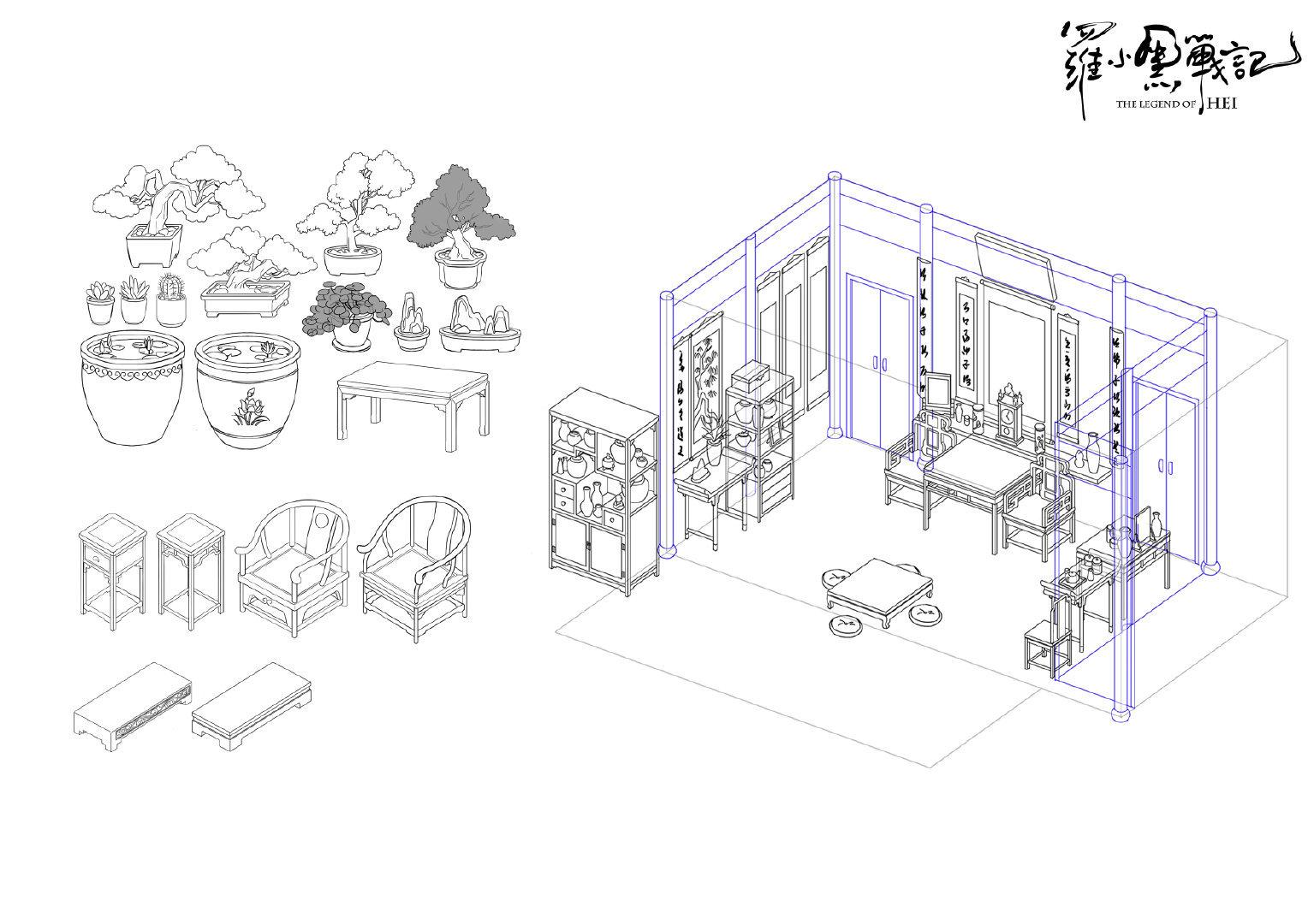 設定画〈庭院2〉 (C) Beijing HMCH Anime Co.,Ltd