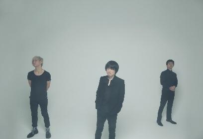 """syrup16gが1stアルバムから""""16年""""を記念した""""16本""""のツアーを開催"""