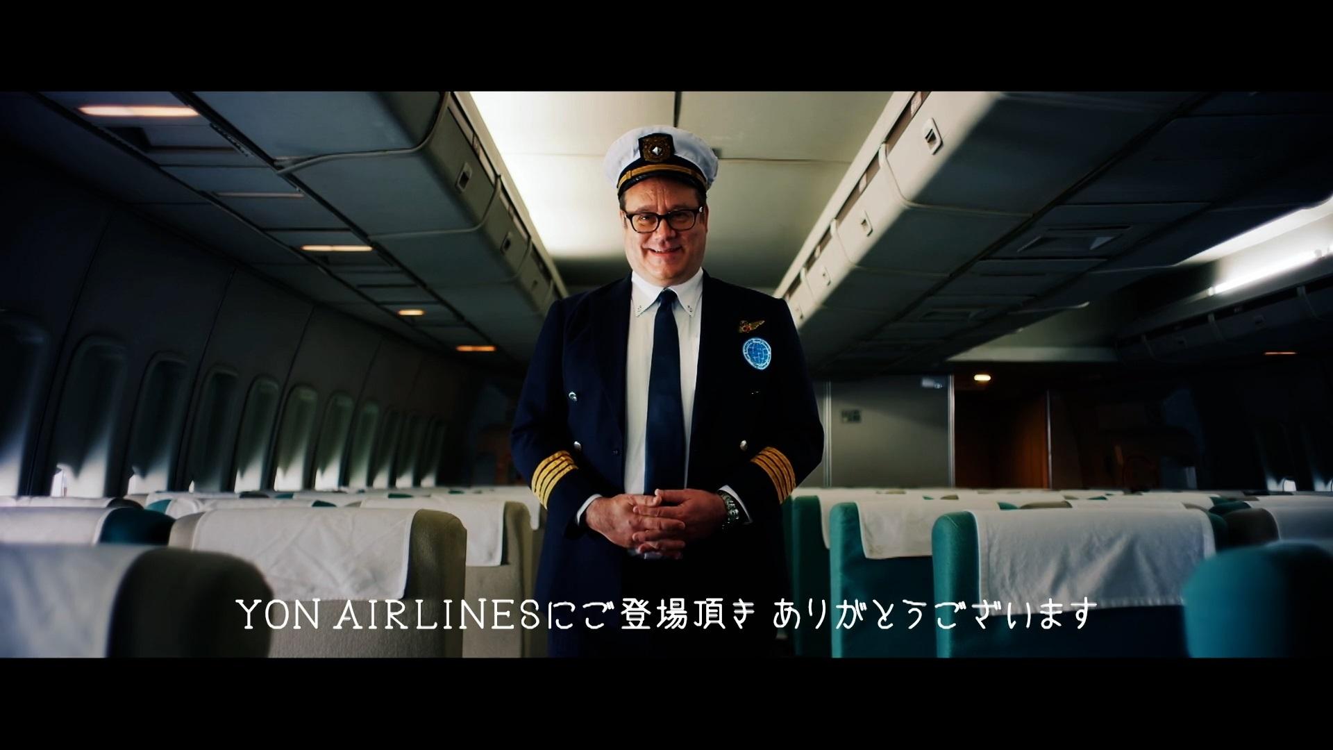 "「YON ドラマ劇場 ""ターミナル""」"