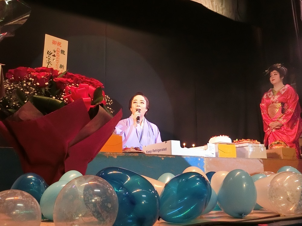 誕生日公演はファンからの贈り物で舞台がいっぱいになる。(劇団新・龍新座長<左>)