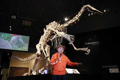 """特別展『恐竜博2019』国立科学博物館で開幕、""""謎の恐竜""""など大迫力の展示に興奮"""