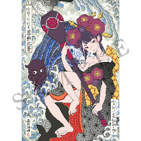 『Fate/Grand Order』葛飾北斎の美人画が登場!日本画家・塩崎顕氏や人間国宝らが参加した『江戸浮世絵木版画 フォーリナー/葛飾北斎』