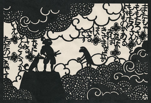 『昔咄 きりがみ桃太郎』 六 1973年 津和野町立安野光雅美術館蔵 (C)空想工房