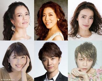 開幕間近の『SHOW-ISMS』より、美弥るりか、彩吹真央、J Kim、知念里奈、新妻聖子、井上芳雄のコメントが到着