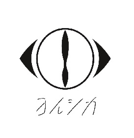 ヨルシカ、最新アルバム『盗作』がチャートアクション好調、配信8サイトで18冠達成