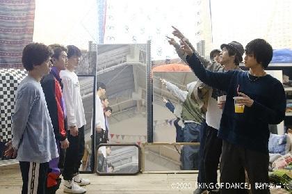 TVドラマ×舞台の連動プロジェクト『KING OF DANCE』激動の最終話場面写真解禁 Blu-ray&DVDの発売も決定