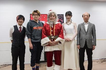 ホリエモン「日本の演劇をアップデートしたい」~ミュージカル『クリスマスキャロル』 制作発表