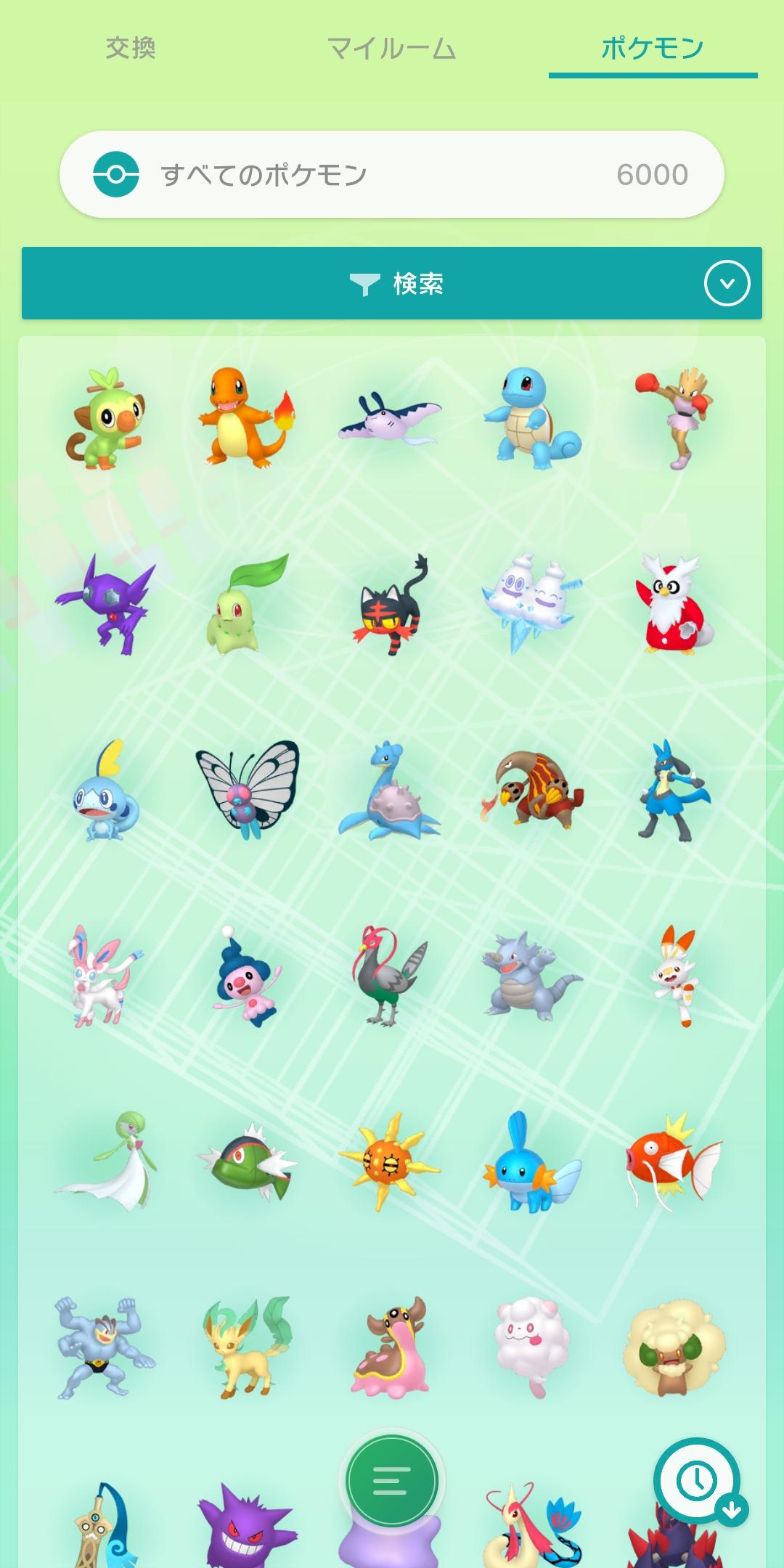 ポケモン一覧 (C)2020 Pokémon. (C)1995-2020 Nintendo/Creatures Inc. /GAME FREAK inc.