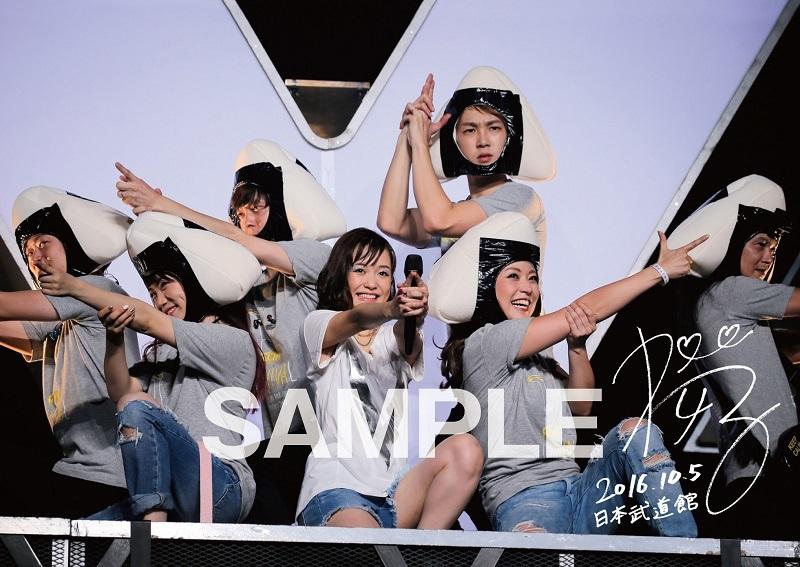 大原櫻子【絵柄E】◆楽天ブックス◆セブンネットショッピング