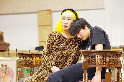 舞台『毛皮のマリー』稽古場レポート! 美輪明宏が「無償の愛」を演じる