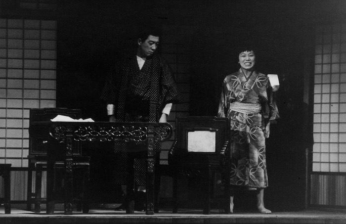 文学座『女の一生』1961年 杉村春子 北村和夫(EPAD収集作品)