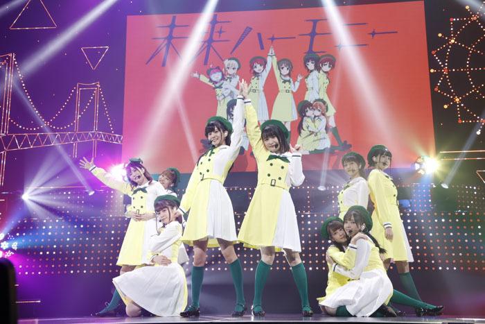 『ラブライブ!虹ヶ咲学園スクールアイドル同好会 2nd Live! Back to the TOKIMEKI』より (C)プロジェクトラブライブ!虹ヶ咲学園スクールアイドル同好会