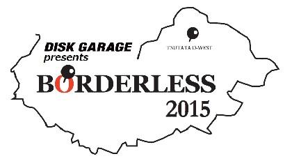 BORDERLESS 2015 第2弾出演者発表でビアンコネロ、小林太郎追加