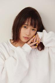 大原櫻子、2年ぶりとなるオリジナルフルアルバム『Enjoy』を6月にリリース
