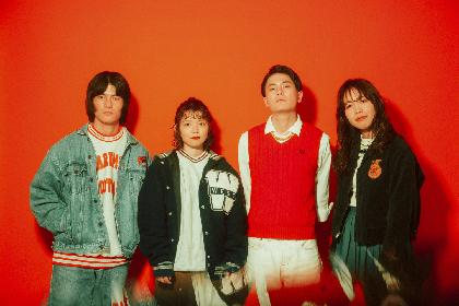 Subway Daydream、新作EPより「Freeway」のミュージックビデオを公開、ディレクションにGROUPNが参加