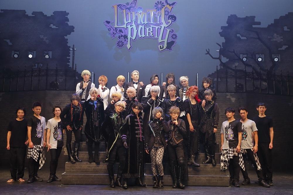 2.5次元ダンスライブ「ツキウタ。」ステージ 第4幕『Lunatic Party』 (C)TSUKISTA.LP