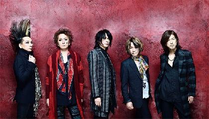 BUCK-TICK 最新ライブ映像作品『TOUR No.0』リリースに先駆けプレミアム上映会を11劇場で開催