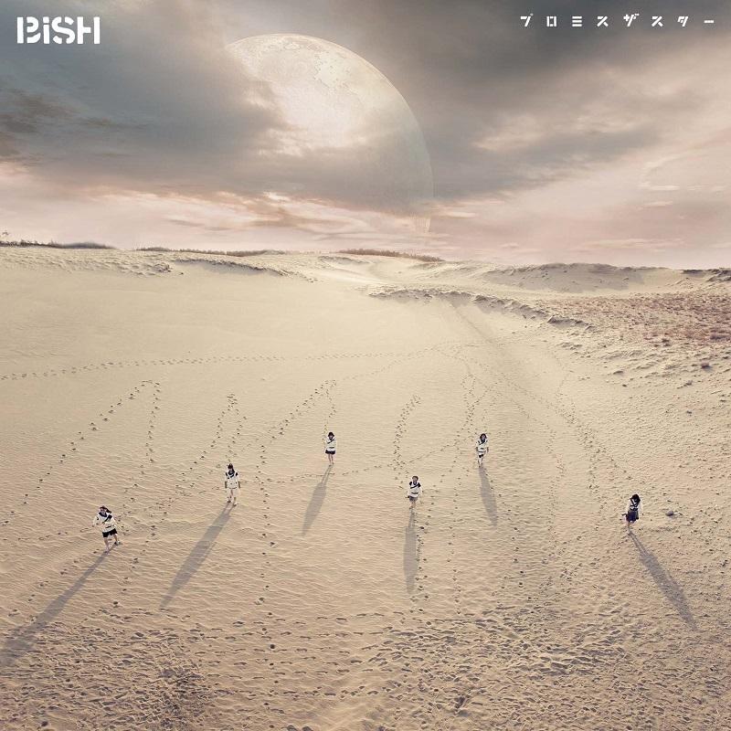 BiSH「プロミスザスター」-BE@RBRICK盤-
