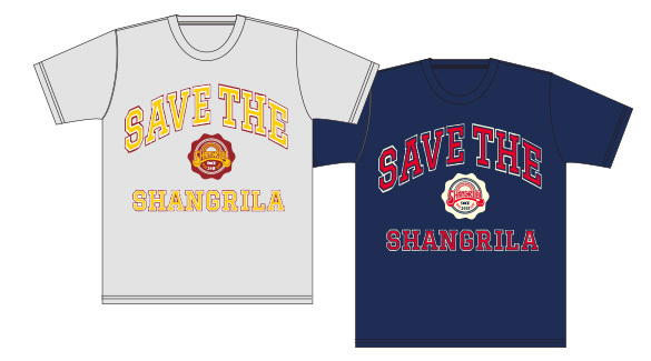 SAVE THE Shangri-La TシャツコースB