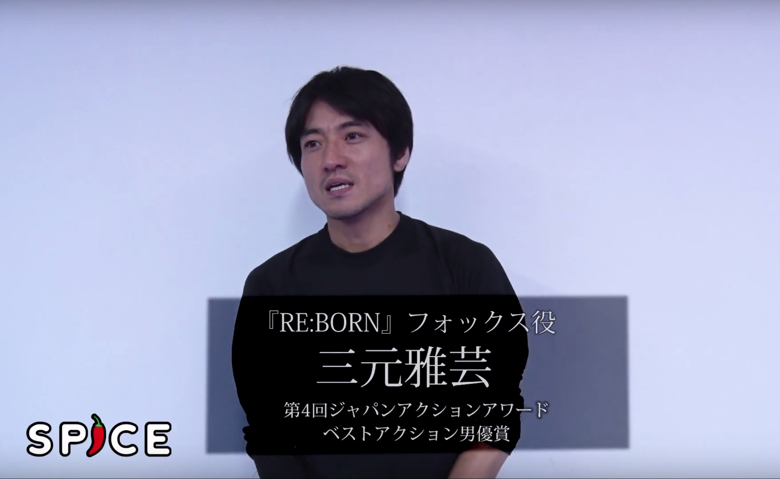 三元雅芸は今回が『リボーンコンバットシステム』初参加