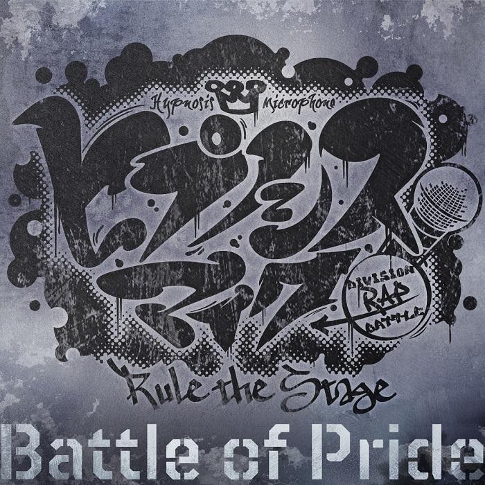 「Battle of Pride」配信ジャケット
