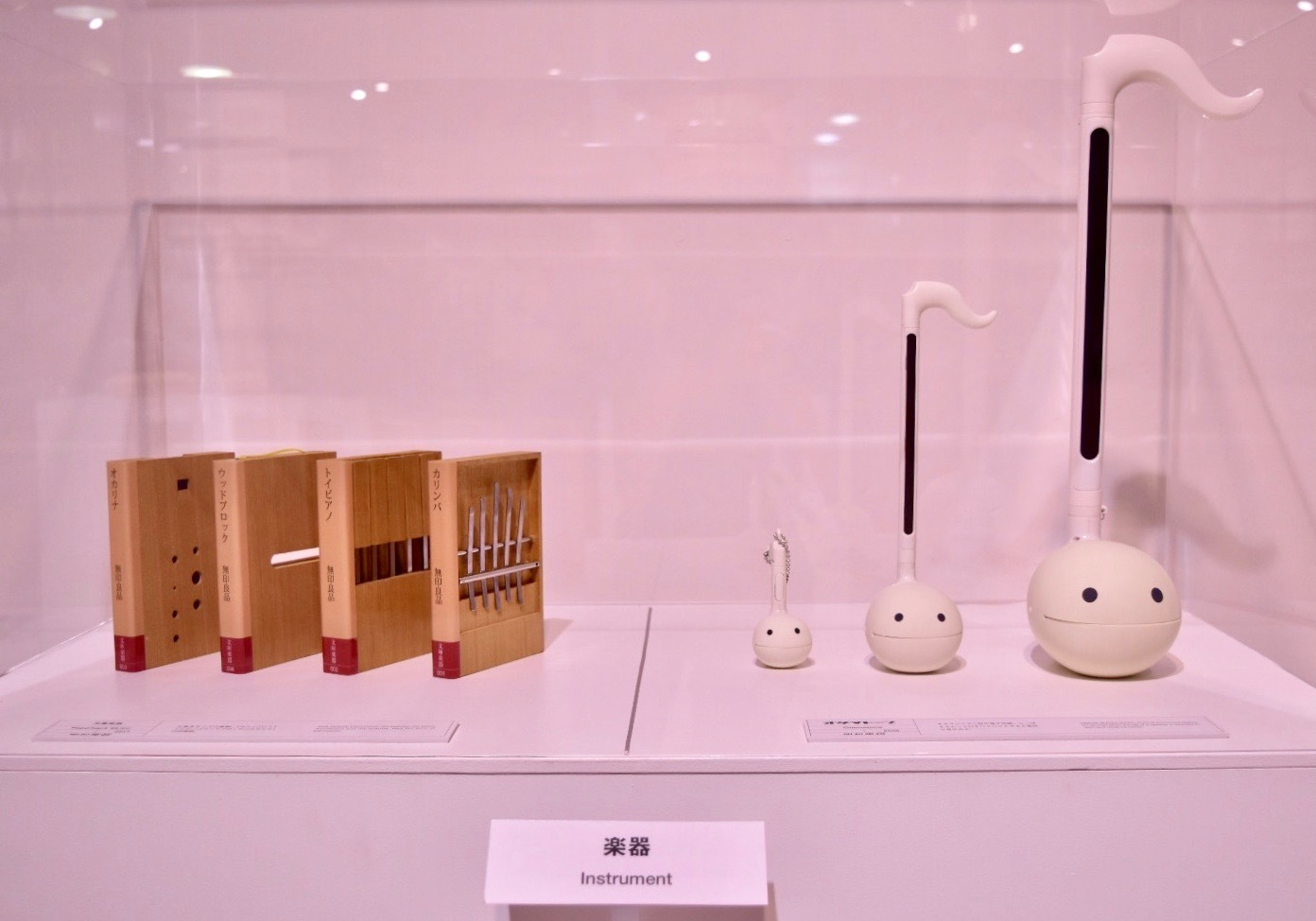 左:文庫楽器(明和電機)右:オタマトーン(明和電機)