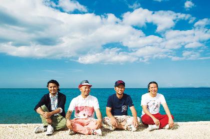 かりゆし58、又吉直樹らが番組ナビゲーターを務める日本テレビ特番『人生二度あれば』テーマ曲に決定