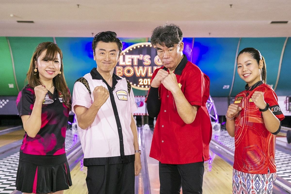 『桑田佳祐のレッツゴーボウリング 日米オールスター頂上決戦!』