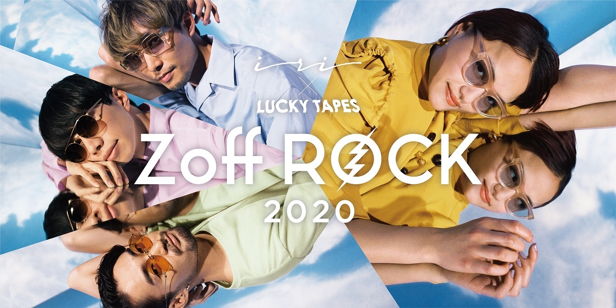 zoffrock_kv_yoko