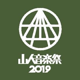 『山人音楽祭2019』第2弾出演アーティストはOAU、ヤバT、ロットンら8組
