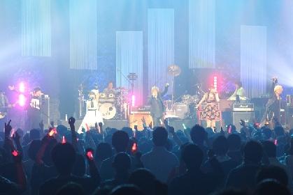 影山ヒロノブさんデビュー40周年記念ライブイベント、水木一郎さんもサプライズゲストでお祝いに! キッズステーションでの放送も決定