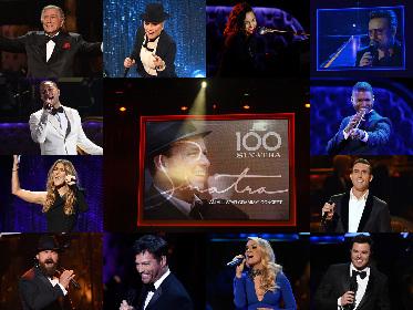 ミュージカルファンにもおすすめ。フランク・シナトラ生誕100周年記念ライブがTV放送!