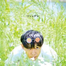 神聖かまってちゃん、の子監督の新曲「8月の駅」MV公開