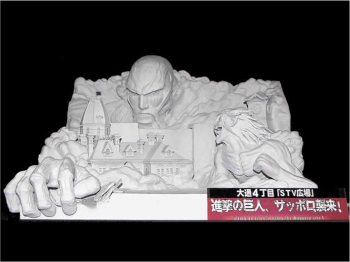 ©諌山創・講談社/「進撃の巨人展」製作委員会   ©STV