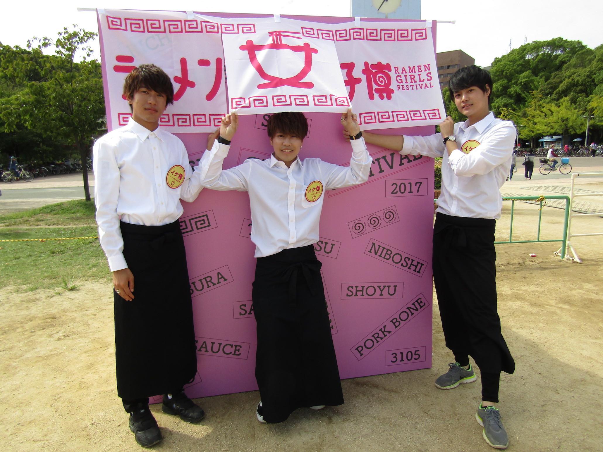 左からイケメンBoysエンタテインメント集団「Kansai Boys Project」の岸田朋大さん、小野泰征さん、内田将平さん
