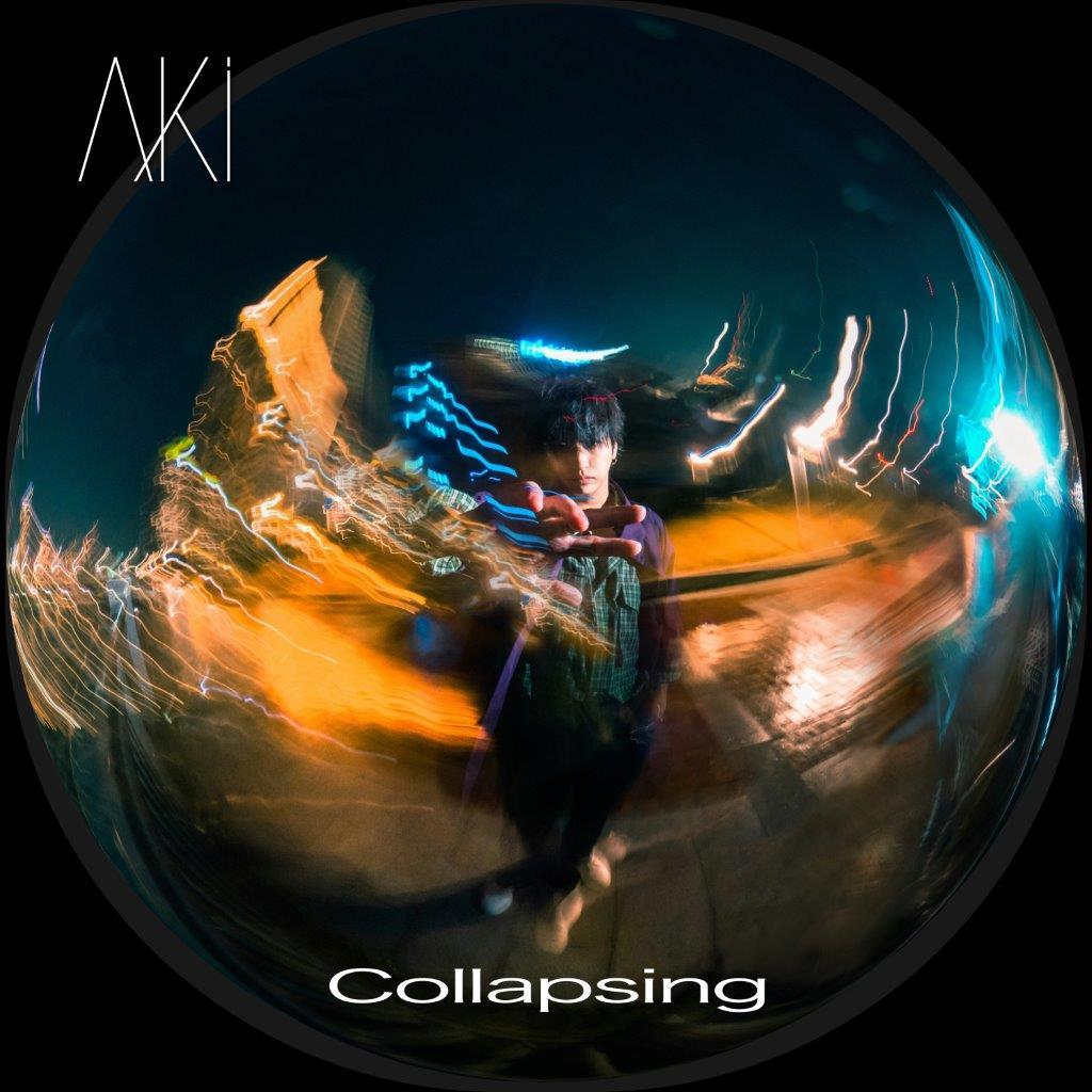 「Collapsing」