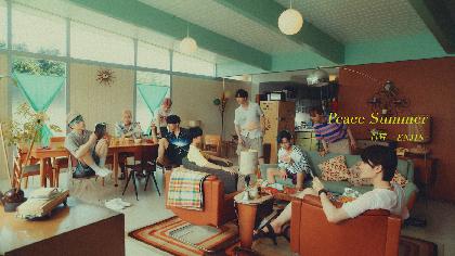 『PRODUCE 101 JAPAN』元練習生による円神-エンジン-、「閉じ込められた夏を開放する。」がコンセプトの「Peace Summer」MV本編を公開