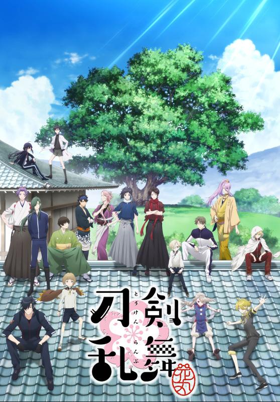 アニメ『刀剣乱舞-花丸-』 (C)2016 アニメ『刀剣乱舞-花丸-』製作委員会