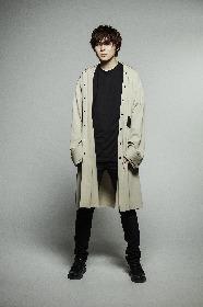 """岸洋佑 メジャー二枚目ミニアルバム『THE ONEMEN'S』発売決定、新曲はつんく♂作詞の""""令和版シングルベッド"""""""
