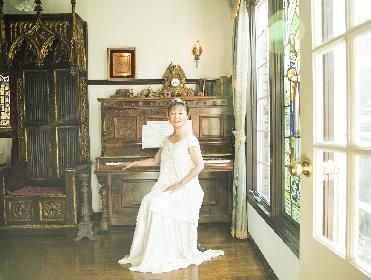 アニソン女王・堀江美都子、デビュー50周年記念アルバムが発売決定!プロデューサーに武部聡志を迎えたアニソンカバー集