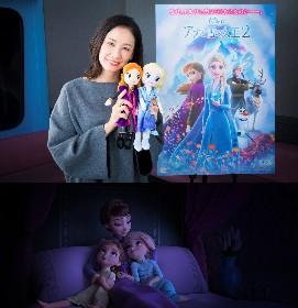 『アナと雪の女王2』日本語吹替版、吉田羊がオーディションを経て声優に アナとエルサの母親・イドゥナを演じる