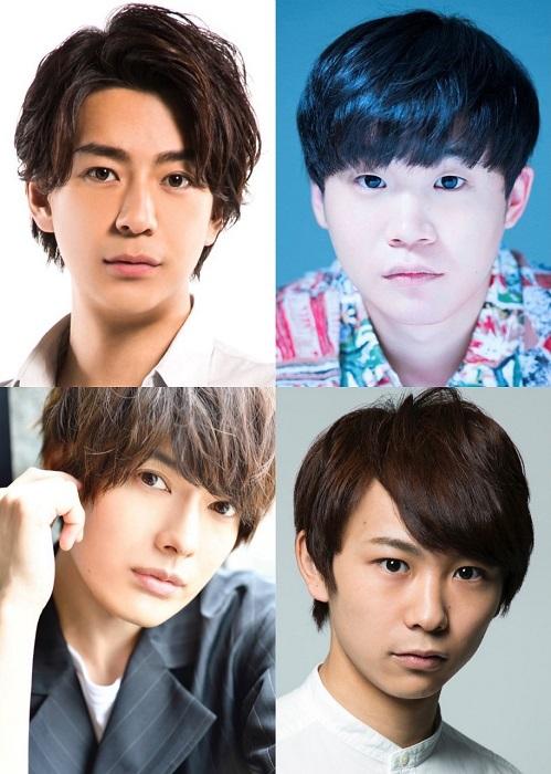 (上段左から)三浦翔平、矢本悠馬(下段左から)崎山つばさ、須賀健太