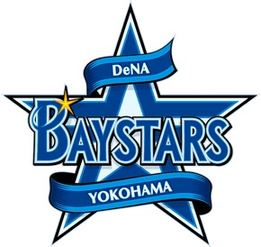 DeNAベイスターズは今シーズンの観戦について、4つのルール変更を行った (c)YDB