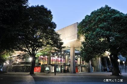 東京文化会館、約3カ月ぶりに公演を開催 ワークショップ・コンサート、シャイニング・シリーズVol.7を実施